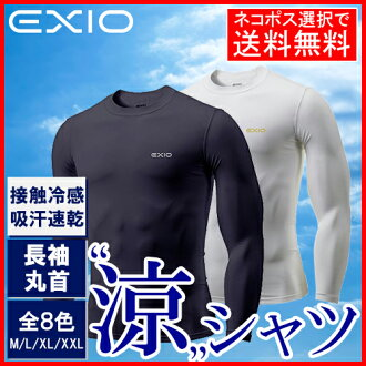 New products! Exeo high-performance underwear round neck