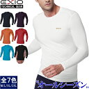 【ネコポス選択送料無料】EXIO エクシオ コンプレッション メンズ オールシーズン インナー アンダーシャツ 長袖 丸首…