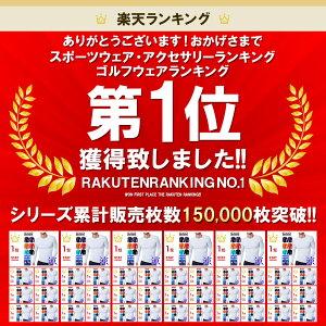 新商品!【EXIO】エクシオ高機能アンダーウェアラウンドネック