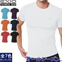 【ネコポス選択送料無料】EXIO エクシオ コンプレッション メンズ 接触冷感 インナー アンダーシャツ 半袖 丸首 全8色…
