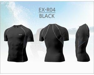 EXIOエクシオ接触冷感高機能コンプレッションウェアアンダーウェアサイドメッシュ半袖ネコポス選択送料無料
