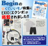 Is closed before EXIO エクシオブリーフメンズ; all eight colors of roller is bikini briefs M-XXL | Underwear lucky bag 3l gift present point digestion for the bikini underwear inner set brand fashion underwear men inner man man man