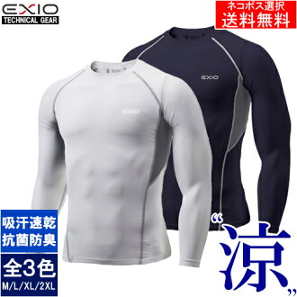 Exeo touch sensation and high-performance underwear side mesh long sleeve selection: