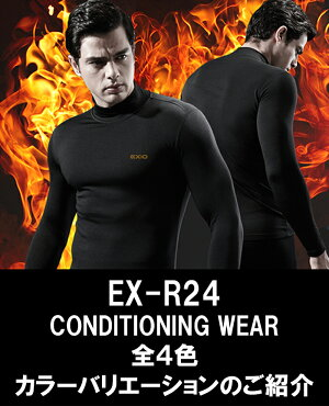 EXIOエクシオ防寒コンプレッションタイツ長袖プレミアム裏起毛全6色M-XXL