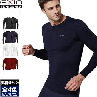 销售开始时间有限的新的特价菜! 展会压缩穿内衣溢价刷冬季 roundneckinner t 恤