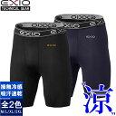 【ネコポス送料無料】EXIO エクシオ コンプレッション メンズ タイツ ハーフ ショートタイツ 前閉じ 接触冷感 インナ…