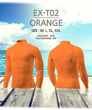 【ネコポス選択送料無料】EXIOエクシオコンプレッションウェア接触冷感アンダーシャツインナーシャツ長袖ハイネックメンズ全8色M-XXL|冷感インナー冷感tシャツアンダーウェアコンプレッションインナーコンプレッションシャツ