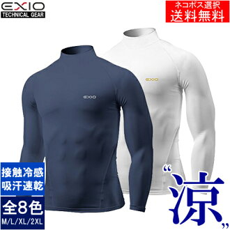 EXIO エクシオ contact feeling of cold compression wear high neck long sleeves