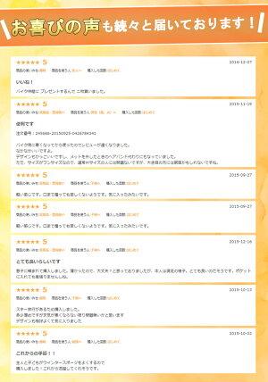 【EXIO】エクシオ防寒ネックウォーマーネックゲーターフェイスマスク