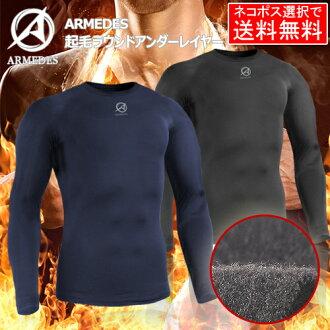 ARMEDES 武装 s 压缩穿内衣回刷冷内