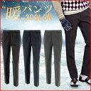 【完全送料無料】防寒起毛パンツ メンズ 全3色 30-38インチ hot-pants