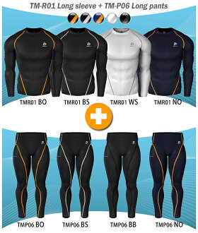 N stock disposal special Tesla high-performance underwear round neck long sleeve 2 piece set (two on the top and bottom-set or)