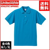 UnitedAthle5.3オンスドライカノコユーティリティーポロシャツホリゾンタルカラーメンズ5053-01トップス半袖