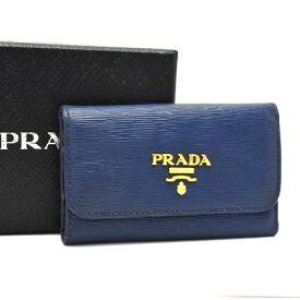 【中古】プラダ 6連キーケース ユニセックス レザー ブルー 1PG222-2EZZ-F0016 PRADA [送料無料]