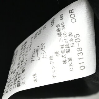 【中古】バーバリーロンドンジップヘンリーネックトップスキッズブラックサイズ110BURBERRYLONDON