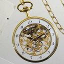 ティソ 懐中時計 T82460202 TISSOT 手巻き GP×真鍮 スケルトン【中古】【送料無料】