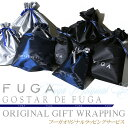 Fg wrapping