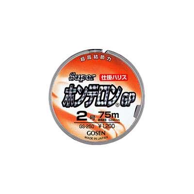 ★ゴーセン★30%引【スーパーホンテロン GP 75m / 1.5〜5号】 1260