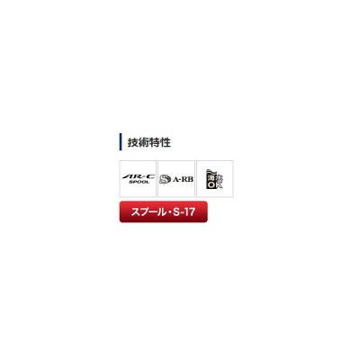 ≪'19年4月新商品!≫シマノ夢屋19ステラSW14000パワーフッキングスプール[4月発売予定/ご予約受付中]