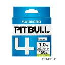 ≪'19年3月新商品!≫ シマノ ピットブル4 PL-M74S 300m 1.5号 ライムグリーン【3個セット】