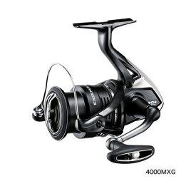 ≪'20年3月新商品!≫ シマノ '20 エクスセンス BB 4000MXG 【小型商品】