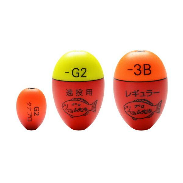 ≪'18年12月新商品!≫ 山元工房 プロ山元ウキ タナプロセット R+Eセット オレンジ B