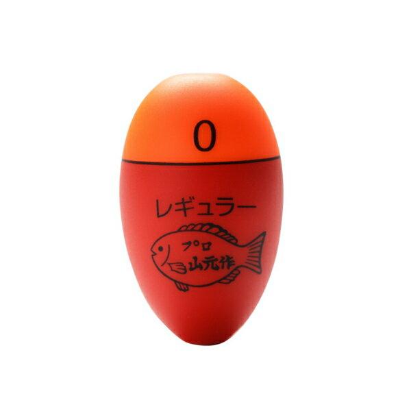 ≪'18年12月新商品!≫ 山元工房 プロ山元ウキ プロタイプ (リング入り) R(レギュラータイプ) オレンジ G2