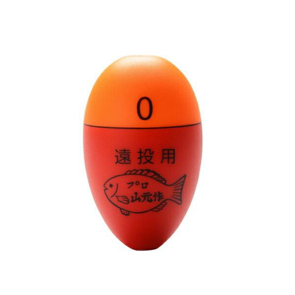 ≪'18年12月新商品!≫ 山元工房 プロ山元ウキ プロタイプ (リング入り) E(遠投タイプ) オレンジ 0