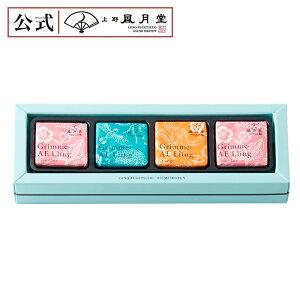 【上野風月堂公式オンラインショップ】上野風月堂 グレメアレン 4個