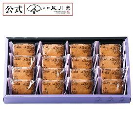【上野風月堂公式オンラインショップ】上野風月堂 レーズンケーキ 16個