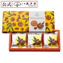 【上野風月堂公式オンラインショップ】上野風月堂 季節のプティゴーフル マロン