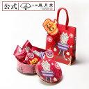 【上野風月堂公式オンラインショップ】ゴーフル チョコレートクランチ ハロウィンパッケージ(缶入)