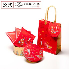 【上野風月堂公式オンラインショップ】プティゴーフルクリスマス缶 ショートケーキ味