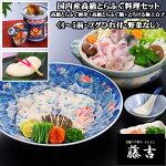 【送料無料】国内産高級とらふぐ料理+とろける白子の2箱セット〈野菜なし〉(4〜5人前)[scsb002]
