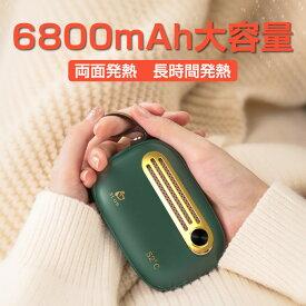 電気カイロ 充電式カイロ レトロ 6800mAh モバイルバッテリー ハンドウォーマー 恒温52℃即熱 速熱 USB出力 自動電源遮断 ストラップ付き 繰り返し使えるカイロ pse認証済 ゆうパケット