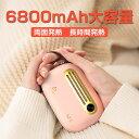 電気カイロ 充電式カイロ レトロ 6800mAh モバイルバッテリー ハンドウォーマー 恒温52℃即熱 速熱 USB出力 自動電源…