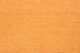 マルチカバー キャロット 225×150cm【お取り寄せ】【郵便NG】