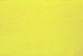 マルチカバー レモン 225×150cm【お取り寄せ】【郵便NG】