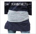 木綿ちぢみ巻き帯 /先染織の縞ブルー【03-004】【祭り帯・兵児帯・巻帯】【送料無料】