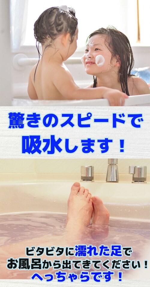 びしゃびしゃの足でのってもすぐに吸水!洗濯不要のバスマット「ゆったりサイズ北欧デザイン☆珪藻土バスマット」この商品は宅配便限定の商品です。Bathmat天然素材超吸水ヨーロッパデザイン