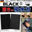 Bli-black_m