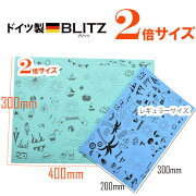 https://image.rakuten.co.jp/fuji-inter/cabinet/blitz-d-2014/imgrc0075900645.jpg