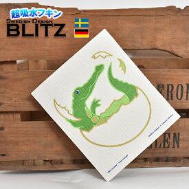 今ならポイント10倍 「ドイツのフキン ブリッツ BLITZ スウェーデン製デザイン SIZE:200×170×5mm 」 キッチンワイプ スポンジワイプ 布巾 天然繊維 マイクロファイバー 洗車 北欧 ドイツ製 スウェーデン製プリント デザイン 窓 ガラス 結露 水切りマット
