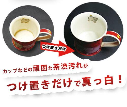 水筒の底お茶コーヒー紅茶などのシミ汚れに「アストニッシュ茶しぶクリーナーAstonish容器は変わる場合がございます。」大掃除お歳暮※クロネコ便(ポスト投函)不可【イギリスの洗剤直輸入Astonish】