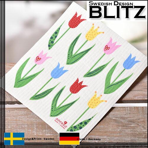 「ドイツのフキン ブリッツ BLITZ スウェーデンデザイン 」クロネコDM便OK キッチンワイプ スポンジワイプ 布巾 天然繊維 マイクロファイバー 洗車 北欧 ドイツ製 スウェーデン製プリント デザイン
