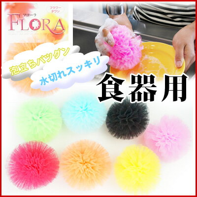 https://image.rakuten.co.jp/fuji-inter/cabinet/flora-04-14/floram_01.jpg