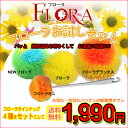 Flora-4set1m