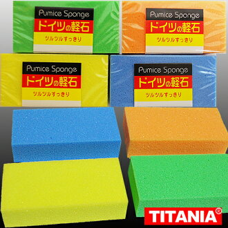 "There are things to change package ""Germany pumice 1 month ☆ TITANIA ( Titania )"" without prior notice"