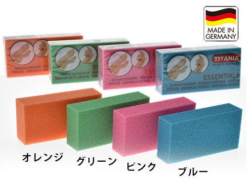 「ドイツの軽石1ヶ☆TITANIA(チタニア)」予告なくパッケージが変更する事もございます【ドイツ直輸入ドイツ製フットケアかかとケアつるつるゾーリンゲン】