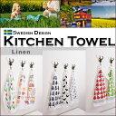 送料無料!「リネンのキッチンタオル 大型50cm×70cm Kitchen Towel」吸水力と速乾性が人気!北欧で昔から台所で使わ…